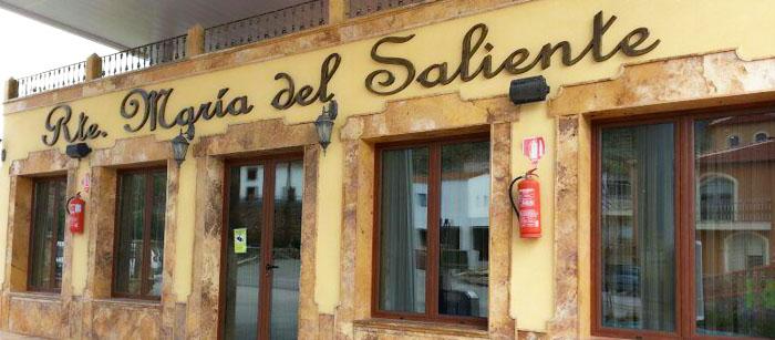 banner-restaurante-maria-del-saliente-fachada2