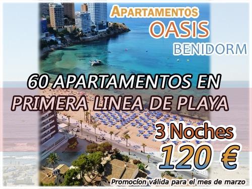 Apartamentos en benidorm primera l nea de playa disfruta de 3 noches por solo 120 euros en - Ofertas de apartamentos en benidorm ...