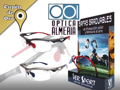 Gafas graduadas y deportivas para la práctica de cualquier deporte en Óptica Almería, Albox