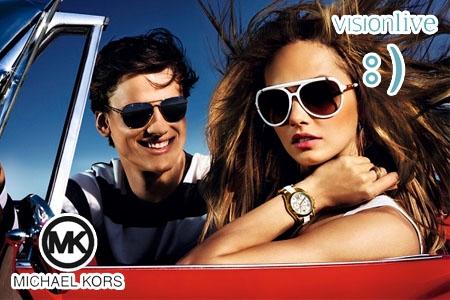 Disfruta de tus gafas de sol Michael Kors en Visionlive Albox por solo 134€ y consigue 50% dto en lentes solares