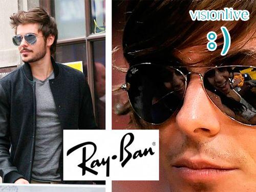 50% descuento en gafas de sol Ray-Ban en Visionlive, ópticas en Albox